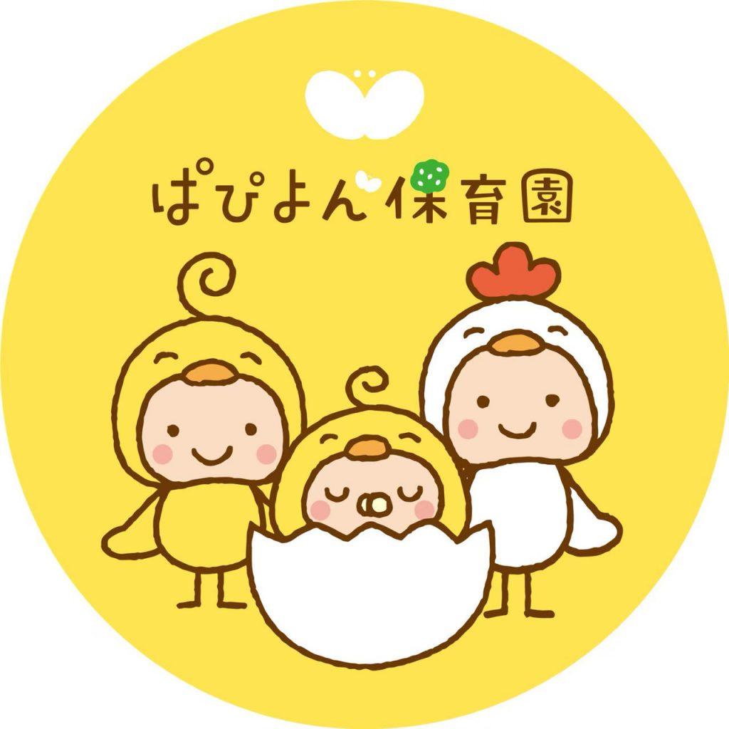 画像に alt 属性が指定されていません。ファイル名: ぱぴよん-1024x1024.jpg